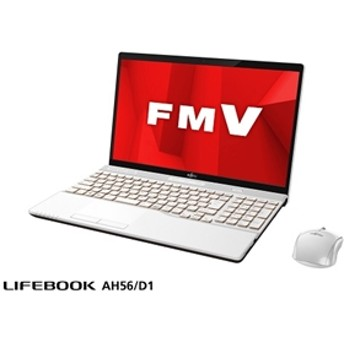 【富士通】 LIFEBOOK AH56/D1 FMVA56D1WK ノートPC