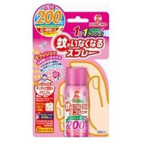 「大日本除虫菊」 蚊がいなくなるスプレー 200回 ローズの香り 12時間 45mL 「防除用医薬部外品」