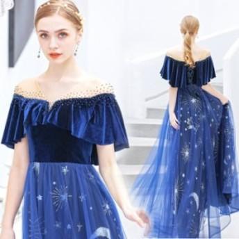 【ANGEL】オフショルダー星柄チュールラメフリル半袖付き背中編上げAラインロングドレス【送料無料】高品質 ネイビー 紺色 ブルー 青