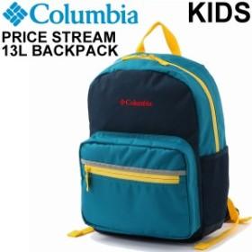 6ea463f201e5 リュックサック バックパック キッズ 男の子 女の子 子ども コロンビア columbia プライスストリーム 13L/子ども用