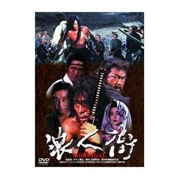 DVD/浪人街 RONINGAI