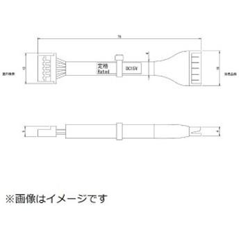 ダイキン 変換コネクタ KER087A41