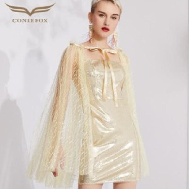 c76d39779ec 【CONIEFOX】高品質☆3WAYキャミソールチュールリボンタイトラインミニドレス♪ゴールド 金色