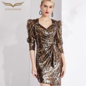 【CONIEFOX】高品質★ヒョウ柄スパンコールドレープ七分袖タイトラインミニドレス♪ブラウン 茶色 ワンピース ミディアムドレス 大き