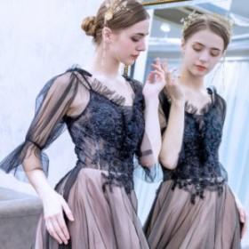 【ANGEL】肌透けチュールフリルビーズリボン七分袖付き背中編上げAラインロングドレス【送料無料】高品質 ブラック 黒 ピンク ロング