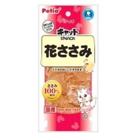 ペティオ キャットスナック 花ささみ (15g) キャットフード 猫用おやつ キャットSNACK