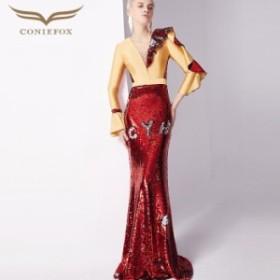 【CONIEFOX】高品質★肌透けチュールフリルスパンコール長袖付きマーメイドロングドレス♪レッド 赤 ゴールド 金色 ロングドレス 大