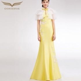 【CONIEFOX】高品質★2WAY透けチュールフリルリボンボレロ付きノースリーブレースマーメイドロングドレス♪イエロー 黄色 ロングドレス