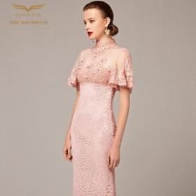 【CONIEFOX】高品質★スタンドカラー肌透けチュールレースビーズ半袖付きマーメイドロングドレス♪ピンク ロングドレス 大きいサイズ