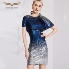 【CONIEFOX】高品質★グラデーションカラースパンコールフリル半袖付きタイトラインミニドレス♪ブルー 青 シルバー 銀色 ワンピース