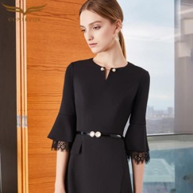 【CONIEFOX】高品質★チュールレースパールベルトスリット七分袖付きAライン膝丈ドレス♪ブラック 黒 ワンピース ミディアムドレス