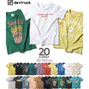 【セール開催中】ANAP(アナップ)ロゴプリント Tシャツ トップス 半袖 全20柄