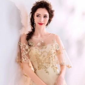 【ANGEL】肌透けチュールラメスパンコールマント袖付き背中編上げAラインロングドレス【送料無料】高品質 ゴールド 金色 ロングドレス