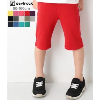 devirock デビロック 6分丈パンツ キッズ
