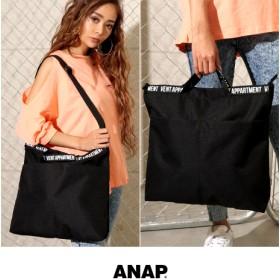 【セール開催中】ANAP(アナップ)プリントテープショルダーバッグ