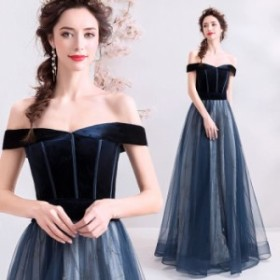 【ANGEL】オフショルダーチュール半袖付き背中編上げAラインロングドレス【送料無料】高品質 ネイビー 紺色 ロングドレス パーティー