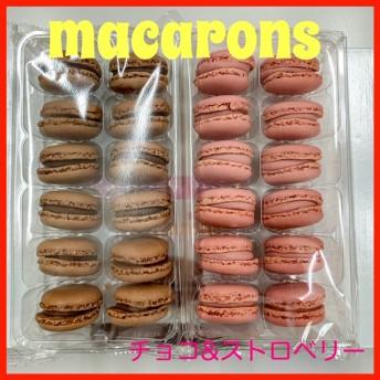 ウィズメタックフーズ 冷凍マカロン チョコレート&ストロベリー2種類セット(12個×2パック)