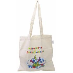 ハローキティ×クレヨンしんちゃん エコバッグ エコマーク付き コットンバッグ おもちゃ サンリオ 38×38cm メール便可