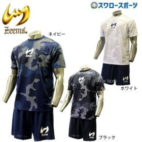 あすつく ジームス ウェア 限定 半袖 Tシャツ ハーフパンツ 上下セット トレーニングウェア ZW19-42 ウエア ランニング ジョギング 練習着 セットアップ 野