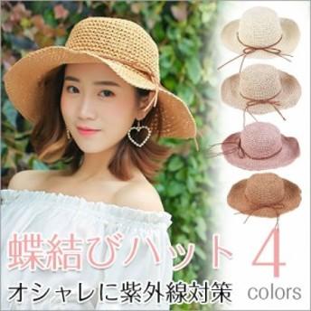 日焼け防止 レディース つば広 麦わら帽子 折り畳み 折りたたみ収納 日よけ帽子 麦わら帽子 紫外線対策 UVカット 旅行 4色選択可