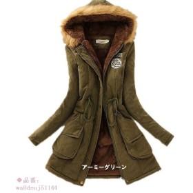 アウター レディース 上着 カジュアル 裏起毛仕様 冬用 コート 秋冬 ロング丈 長袖 防寒抜群 ジャケット ファッション