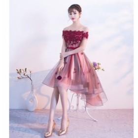 パーティドレス 二次会 結婚式 ドレス お呼ばれ ワンピース 20代 30代 袖あり 大きいサイズ ワンピース結婚式 【T002-HALN0608】
