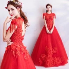 【ANGEL】肌透けチュールレース揺れるビーズ半袖付き背中編上げAラインロングドレス【送料無料】高品質 レッド 赤 ロングドレス パー