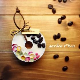 gift コーヒー香る ソイワックスサシェ(アロマワックスバー) 【 送料無料 】 #667