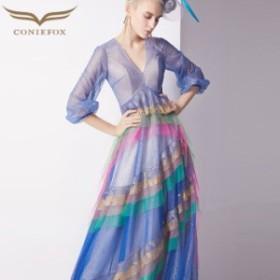 【CONIEFOX】高品質★Vネック肌透けチュールラメカラフルフリル七分袖付きAラインロングドレス♪ブルー 青 ロングドレス 大きいサイズ
