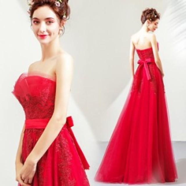 【ANGEL】ベアトップチュールレースリボン背中編上げAラインロングドレス【送料無料】高品質 レッド 赤 ロングドレス パーティードレ