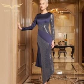 【CONIEFOX】高品質★ラメスパンコールアシンメトリー長袖付きマーメイドミモレドレス♪ネイビー 紺色 ロングドレス 大きいサイズ 送