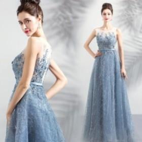 【ANGEL】ノースリーブチュール刺繍ラメスパンコールAラインロングドレス【送料無料】高品質 ブルー 水色 ロングドレス パーティード
