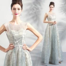 【ANGEL】肌透けチュールラメノースリーブ背中編上げAラインロングドレス【送料無料】高品質 シルバー 銀色 グレー 灰色 ロングドレ