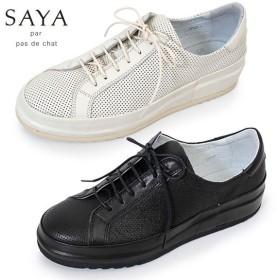 SAYA サヤ ラボキゴシ 靴 50599 本革 レザースニーカー レースアップシューズ 紐靴 厚底 プラットフォーム レディース カジュアル 日本製