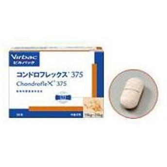 コンドロフレックス 375 犬用健康補助食品 (犬:15~25kg用)