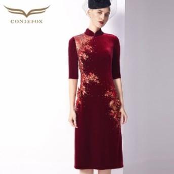 【CONIEFOX】高品質★チャイナカラー刺繍ラインストーン五分袖付きタイトライン膝丈ドレス♪ワイン レッド 赤 ワンピース ミディアム