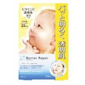 バリアリペア シートマスク ビタミンC誘導体 パッと明るく透明肌タイプ(5枚入)