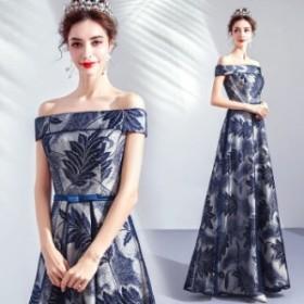 【ANGEL】オフショルダーリーフ柄リボン半袖付き背中編上げAラインロングドレス【送料無料】高品質 ネイビー 紺色 ロングドレス パー