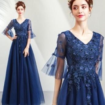 【ANGEL】肌透けチュールレースビーズ七分袖付き背中編上げAラインロングドレス【送料無料】高品質 ネイビー 紺色 ロングドレス パー