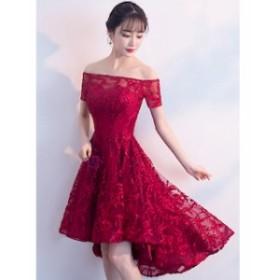 パーティドレス 二次会 結婚式 ドレス お呼ばれ ワンピース 20代 30代 袖あり 大きいサイズ ワンピース結婚式 【T002-HALN0643】