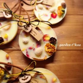 gift ハロウィンアレンジ ソイワックスサシェ(アロマワックスバー) 【 送料無料 】 #592