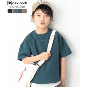 【セール開催中】ANAP(アナップ)ビッグプルオーバー5分袖シャツ トップス 全4色