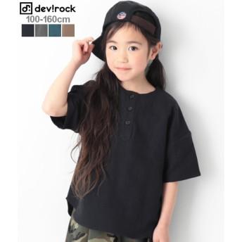 devirock デビロック ビッグプルオーバー5分袖シャツ キッズ