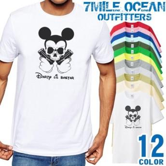 7MILE OCEAN Tシャツ メンズ 半袖 アメカジ パロディー ネタ おもしろ スカル ドクロ キャラクター 大き目 大きいサイズ ビックサイズ 12色