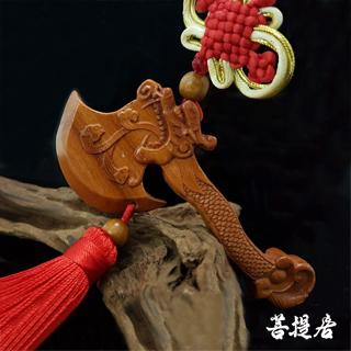 【菩提居】桃木化煞開天斧掛飾