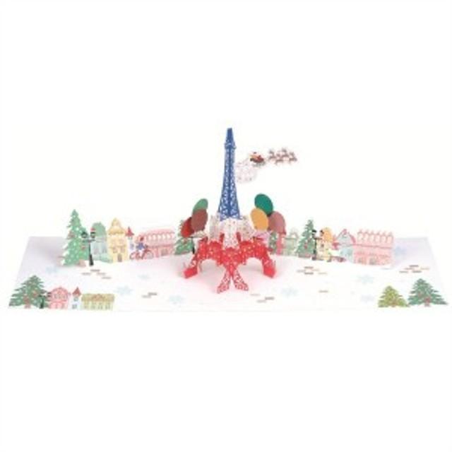 学研ステイフル クリスマスカード レーザーポップ パリ X58114