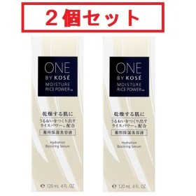 ONE BY KOSE 薬用保湿美容液 120ml ラージサイズ レフィル 付け替え用 2個セット