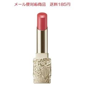 トワニー  ララブーケ ルージュグロッシー PK-03 バタフライピンク メール便対応商品 送料185円