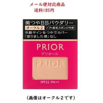 資生堂 プリオール 美つやBBパウダリー(レフィル) ピンクオークル1 ピンクよりの明るい肌色 10g メール便対応商品 送料185円