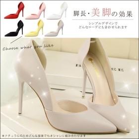 ハイヒール パンプス パーティー 靴 ピンヒール 10.5cmヒール 韓国ファッション ポインテッド 痛くない 大きいサイズ レディース 通勤用 会社 パーティー 結婚式 二次会 フォーマル